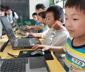 A green IT classroom in China